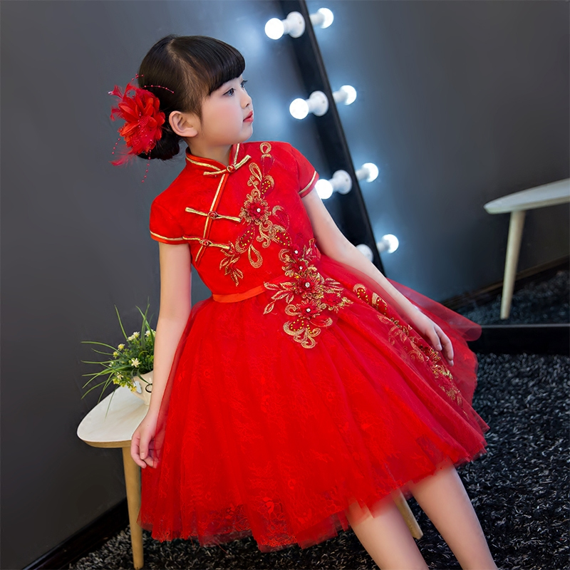Chinese Traditional Baby Girls Chi-Pao